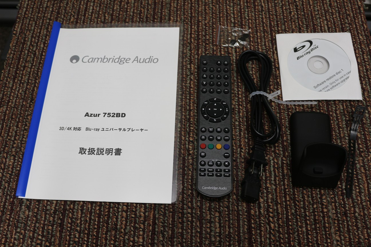 【中古】Cambridge Audio Azur752BD(BLK)【コード00-92938】