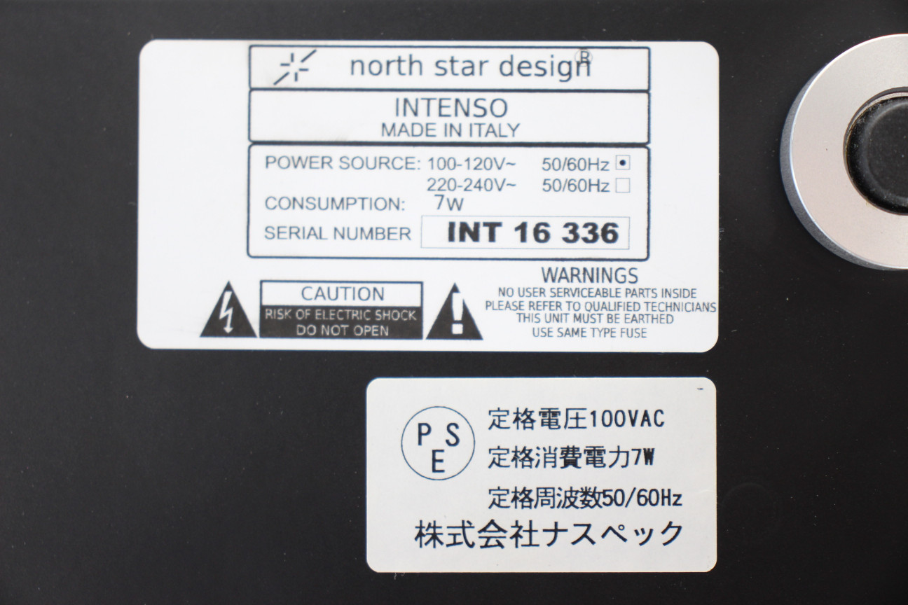 【中古】North Star Design Intenso【コード21-02647】